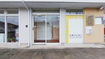 富士見台歯科医院のVR画像