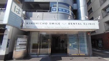 錦糸町スマイル歯科クリニックのVR画像