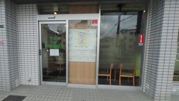 井高野歯科医院のVR画像